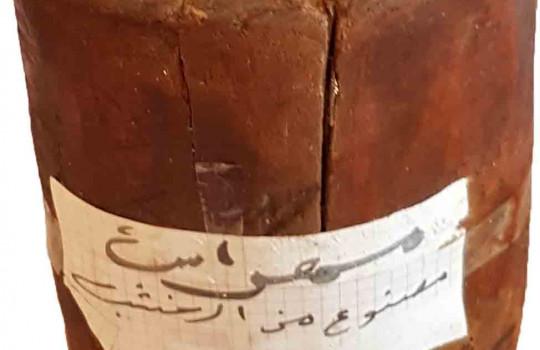 Mèhresse El Oude  «mortier en bois»